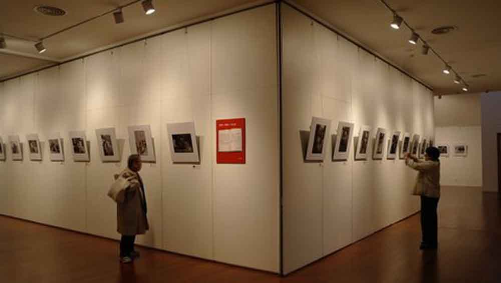 Beijing display
