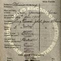 Information page of Eva Tharp's passport, December 1945. Robert and Eva Tharp Collection