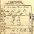 Elsa Shelton's temporary travel visa, issued by the Bureau of Police, Peiping [Beijing], China, March 1, 1947. Elsa Shelton Miller Collection