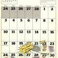 Monthly wall calendar opened to March 1985, marking friends' arrival to Los Angeles and several days of sightseeing. Aristide J. Laurent Collection