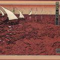 Red Van Go and Ritt Henn, September 29, 1989