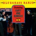 Bluegrass Banjo – featuring Flatt and Scruggs with various artists, 1980