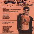 """Flyer, """"The Friends of Ricardo Salinas Present a Benefit for 'Slic Ric' of Culture Clash"""