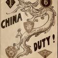 The North China Pictorial, U.S.M.C. inside cover. Charles McHaney Collection.
