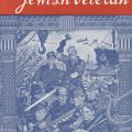 Cover, Jewish Veteran magazine, October 1942.