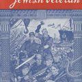 Cover, Jewish Veteran magazine, October 1942