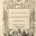 Cruikshank, George, Charles Perrault, Charles Perrault, and Charles Perrault. George Cruikshank's Fairy Library. [London]: Routledge, Warne, & Routledge, 1865. First page of Cinderella story. Title page