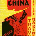 Magic China Marines recruitment brochure, ca. 1938. Fred M. Greguras Papers