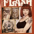 Cover, December 1996 issue of Tattoo Flash magazine