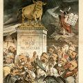 """The Worship of the Golden Calf"""