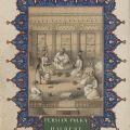 The Persian Polka by D'Albert