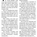 Review of the Assad Brothers performance, in the Daily Sundial, November 16, 2010