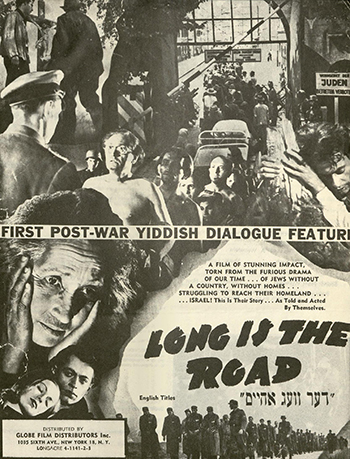 long is the road advertisement
