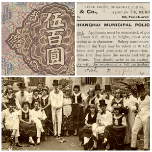 Chinese currency, advertisement for policemen in Shanghai, photograph of foreign nationals