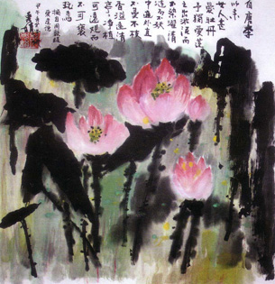 Painting of Pink Flowers and Chinese Calligraphy